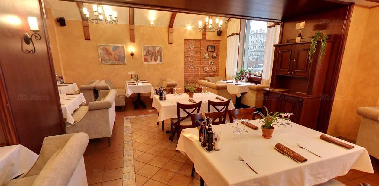 Ресторан Траттория Роберто (Trattoria Roberto) на набережной реки Фонтанки фото 3