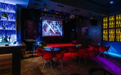 Банкетный зал караоке клуба, ночного клуба Эстрада (Estrada) на Садовой улице