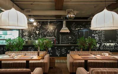 Банкетный зал кафе Березки на Чкаловском проспекте фото 2