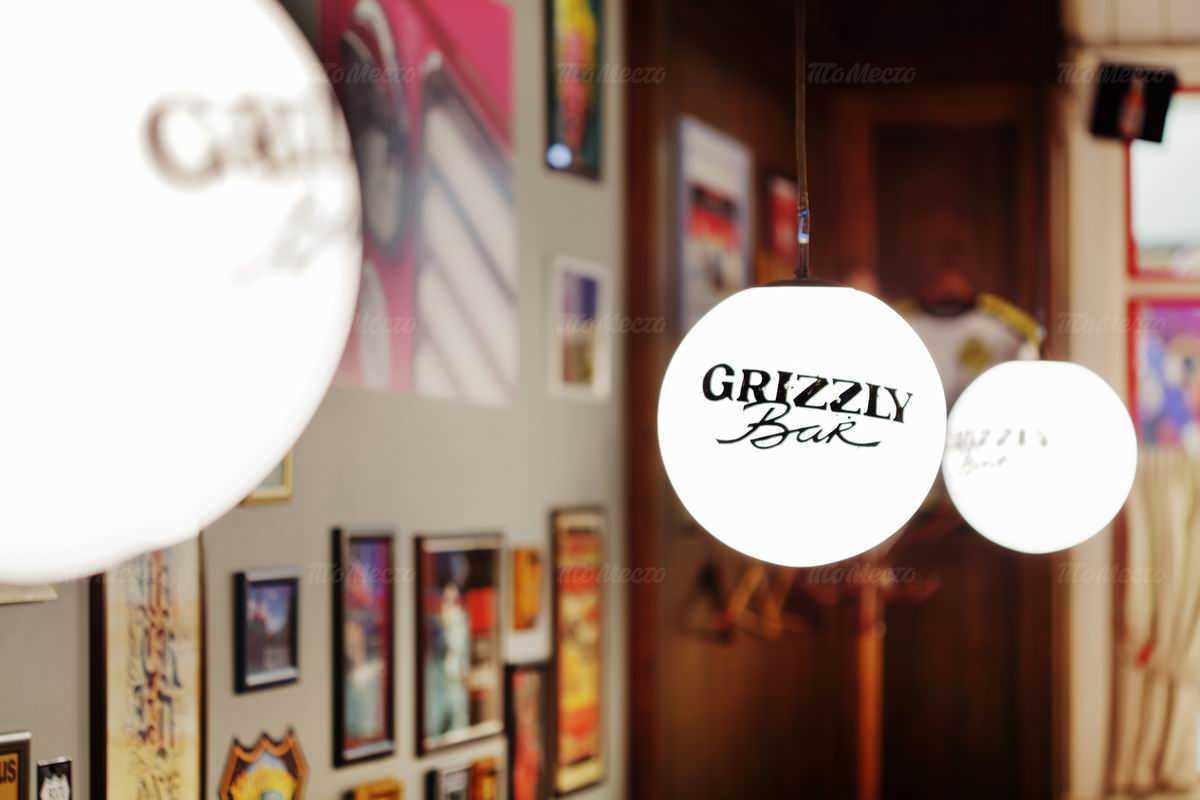 Меню бара, ресторана Гризли (Grizzly Bar) на Коломяжском проспекте