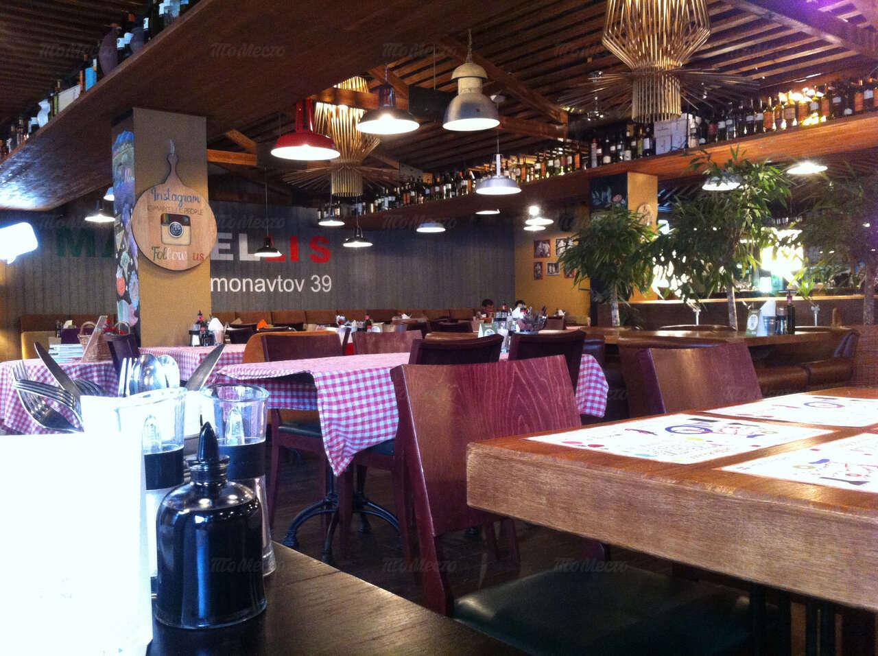 Ресторан Марчеллис (Marcellis) на проспекте Космонавтов фото 7