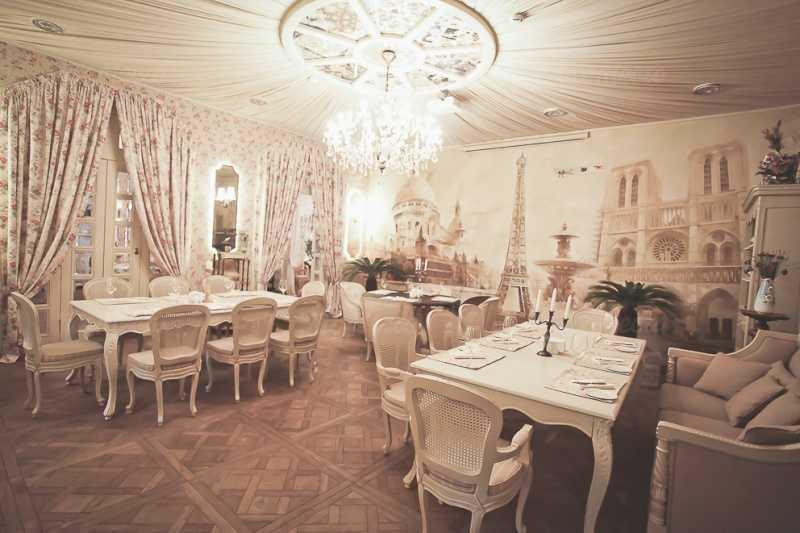 Меню кафе, ресторана Кафе Прованс (Cafe Provence) на улице Нахимовой