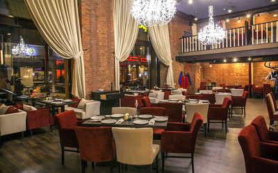 Банкетный зал ресторана Бальзамин на Мясницкой улице фото 1