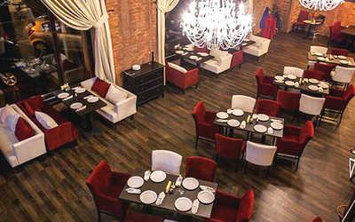 Банкетный зал ресторана Бальзамин на Мясницкой улице фото 2