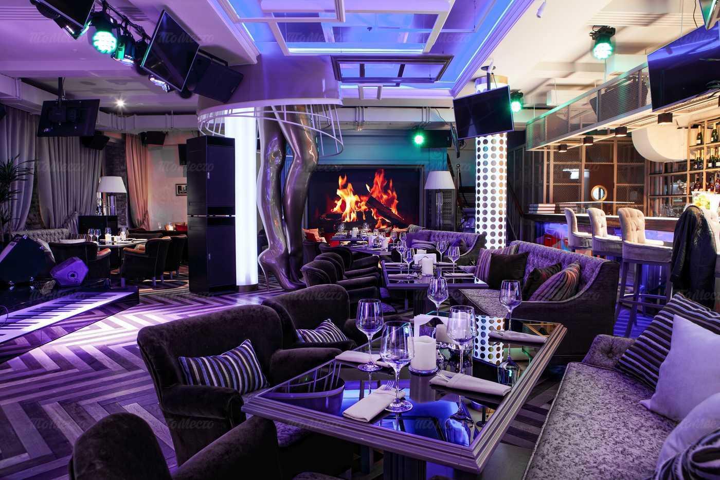 Клубы бары караоке москвы москва клуб лидер