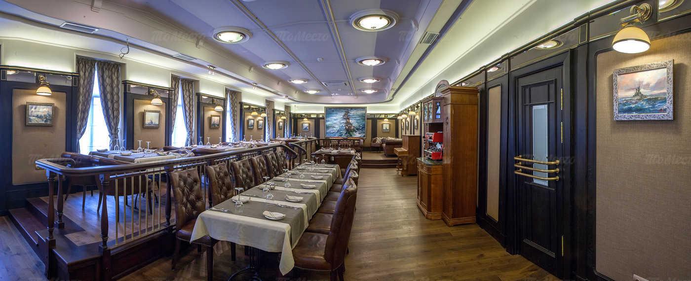 Меню бара, ресторана Порт Артур на Звенигородской улице