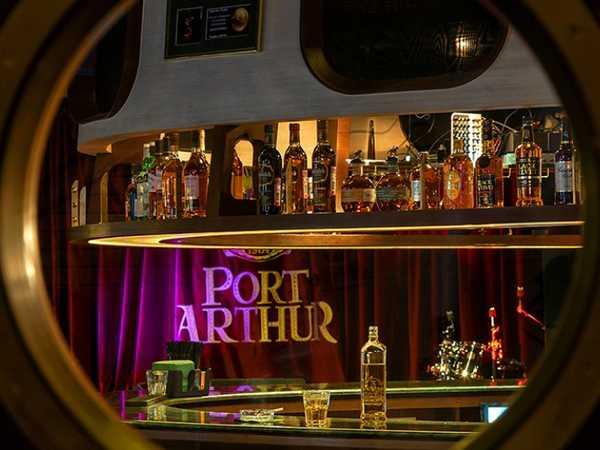 Порт Артур (Port Artur)