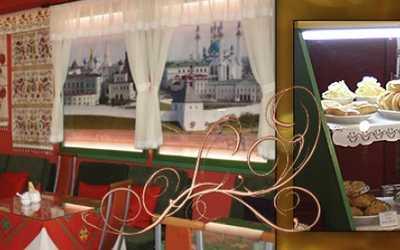 Банкетный зал кафе Чак-чак на улице Куйбышева фото 2