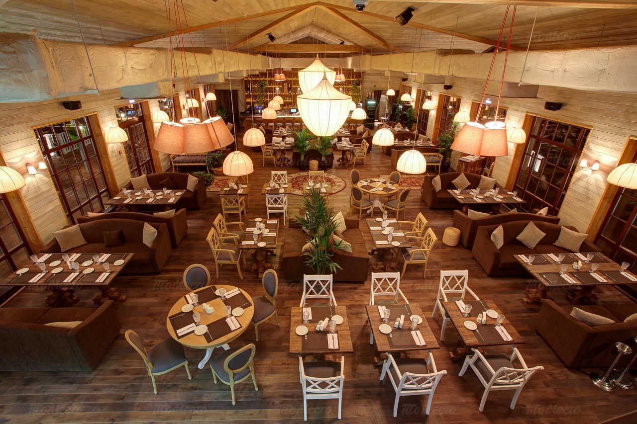 Меню ресторана Villa Zималеtо (Зималето) на Южной дороге