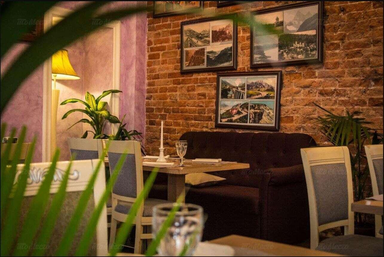 Ресторан Генацвале VIP на улице Остоженка фото 9