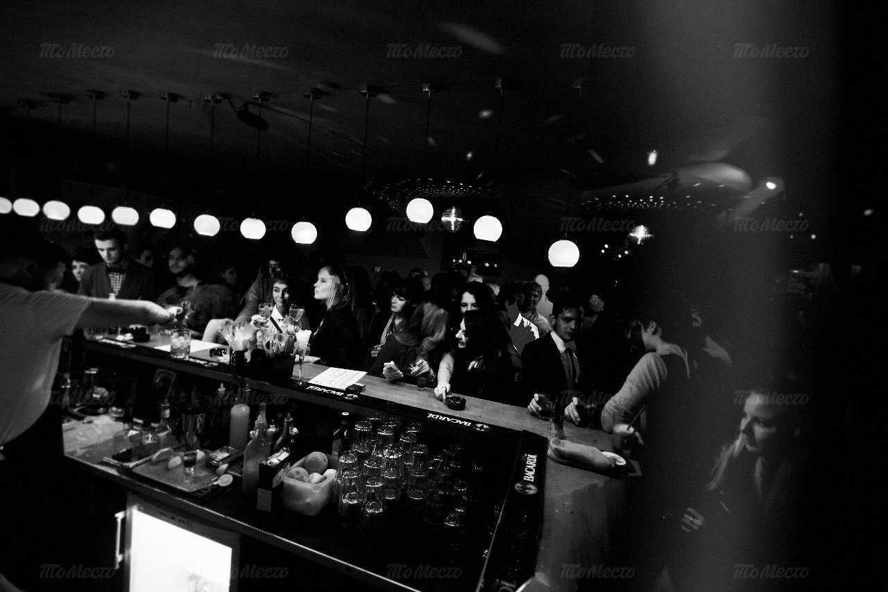 Меню бара Mishka bar (бар Мишка) на набережной реки Фонтанки
