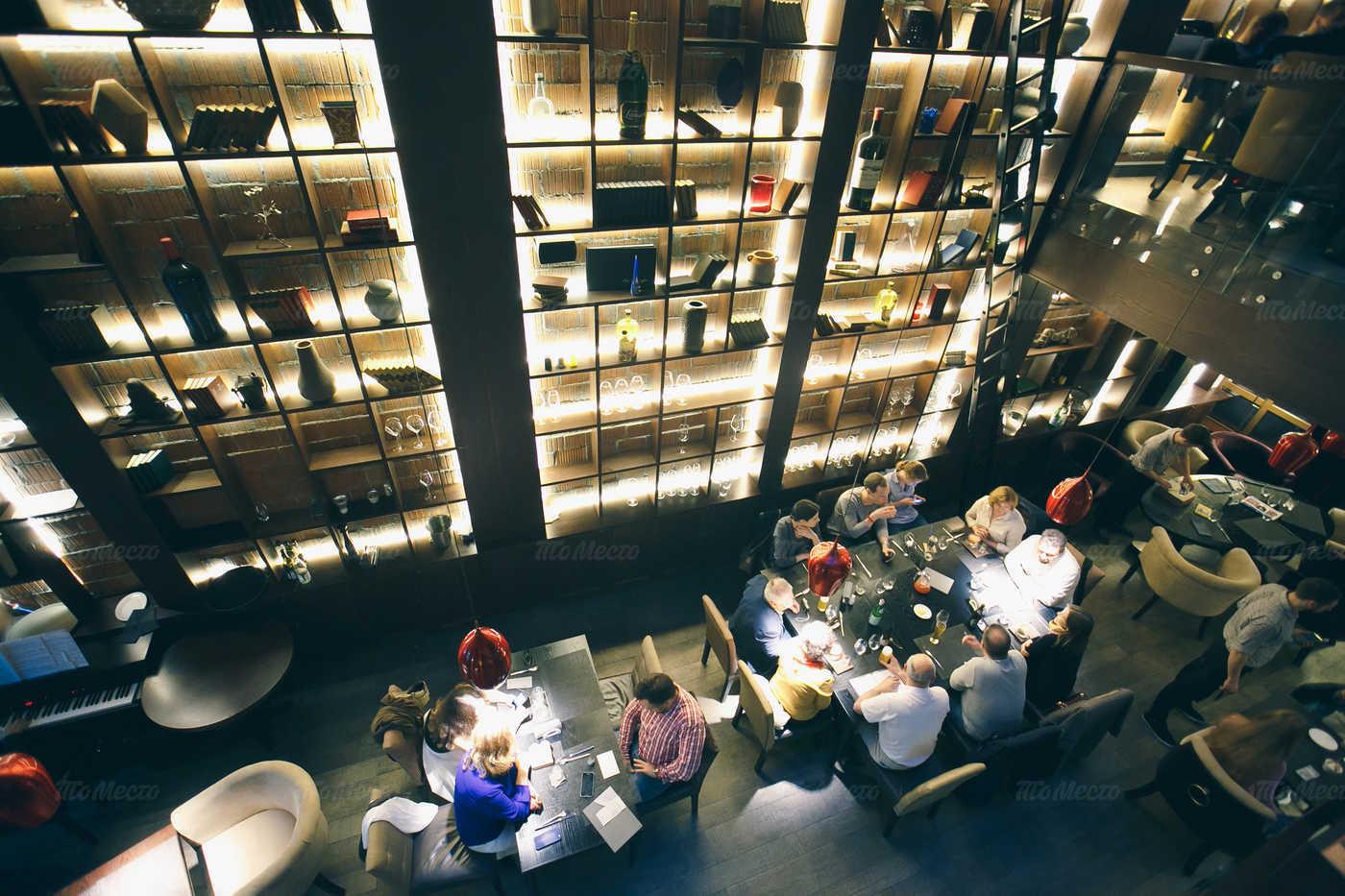 Меню бара, ресторана PMIbar на набережной реки Мойки