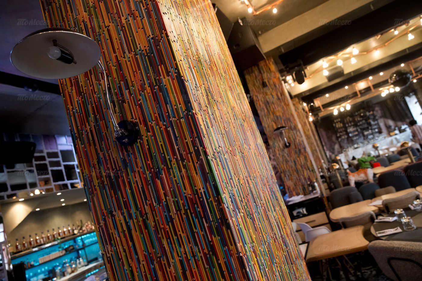 Меню ночного клуба, ресторана For people by people (PPL) на Якиманской набережной
