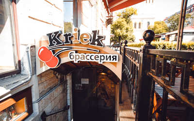 Банкетный зал бара, паба Брассерия Крик на Невском проспекте