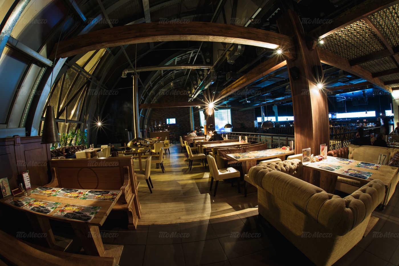Меню ночного клуба, паба, пивного ресторана Максимилиан Холл (Maximilian Hall) на Балканской площади