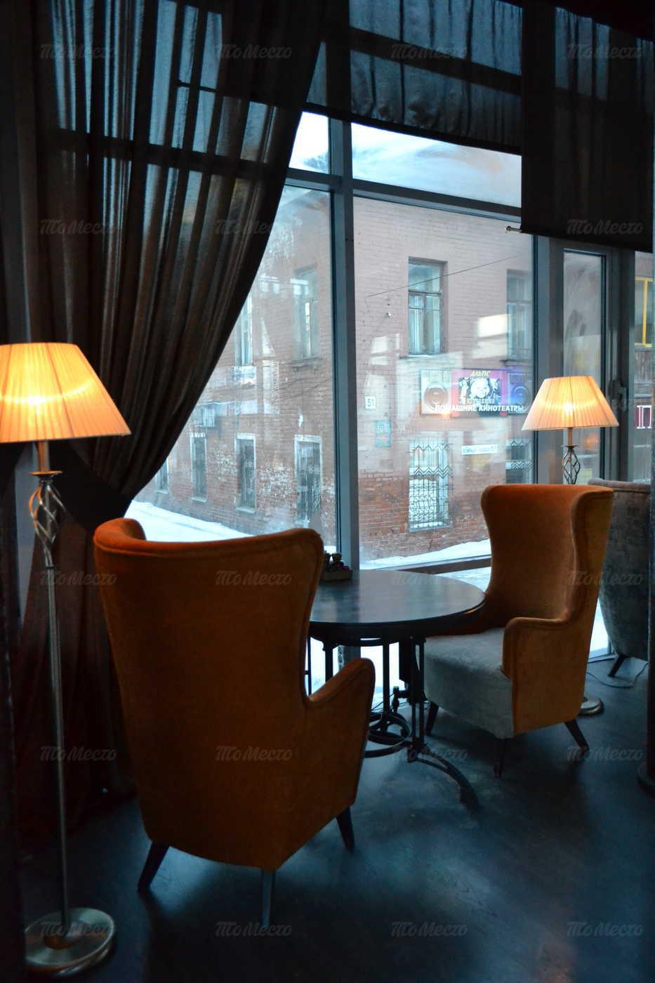 Бар Берёзка (Berezka Bar) на Большой Покровской улице фото 7