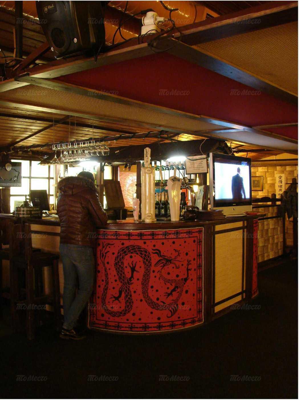 Меню бара, кафе Бар Босс (BarBoss) на улице Ванеевой