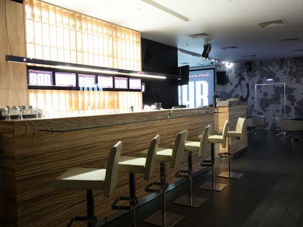 Калина бар
