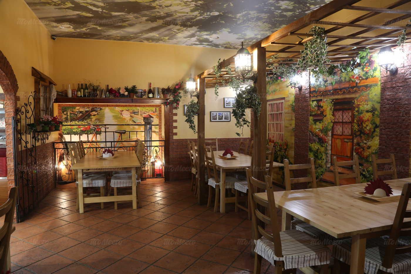 Меню ресторана Ресторация Еж на Торговой улице