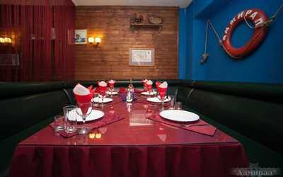 Банкетный зал ресторана Адмирал на улице Минеевой фото 1