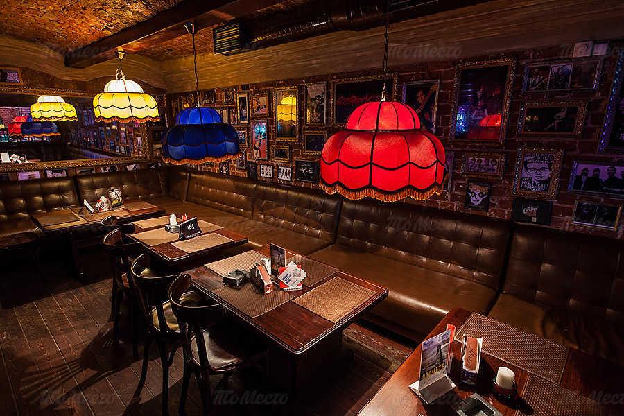 Меню бара, ночного клуба, ресторана Mixtura Bar в Нижне-Волжской