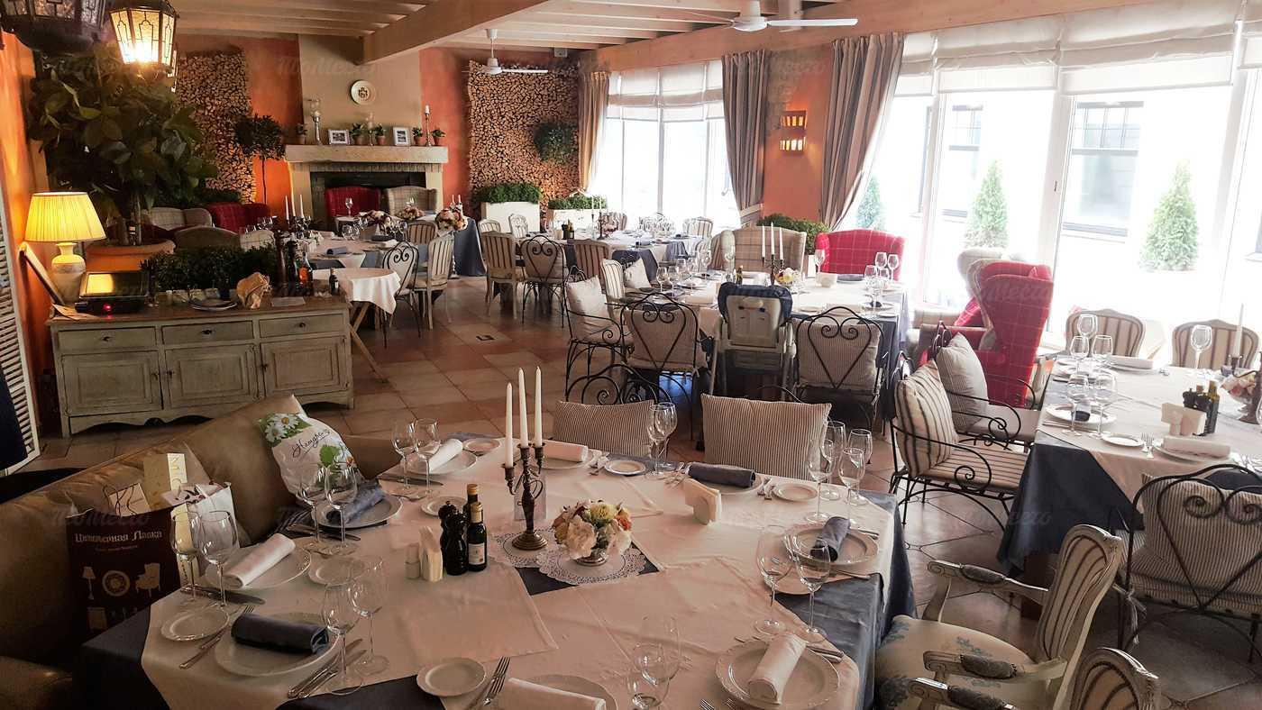 Меню ресторана La Taverna (Ла Таверна) в Шмитовском проезде