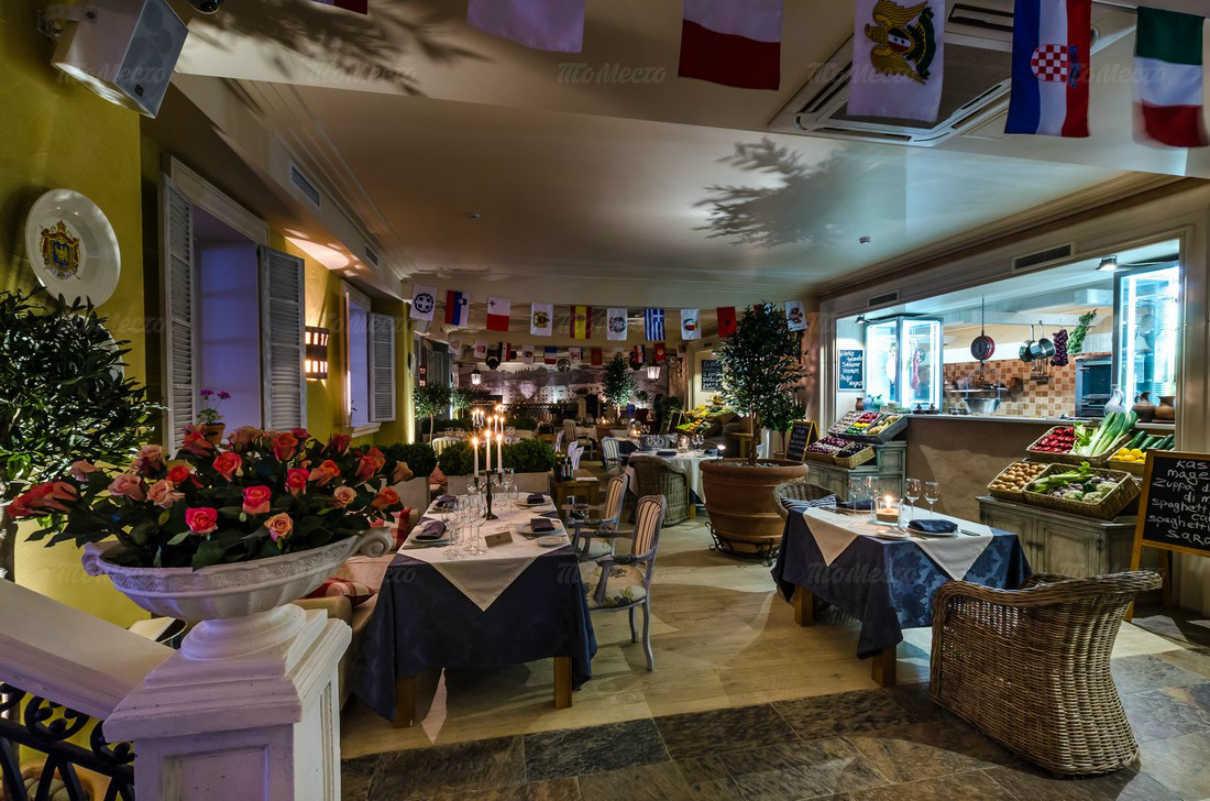 Ресторан La Taverna. Москва Шмитовский проезд, д. 3 с. 1А