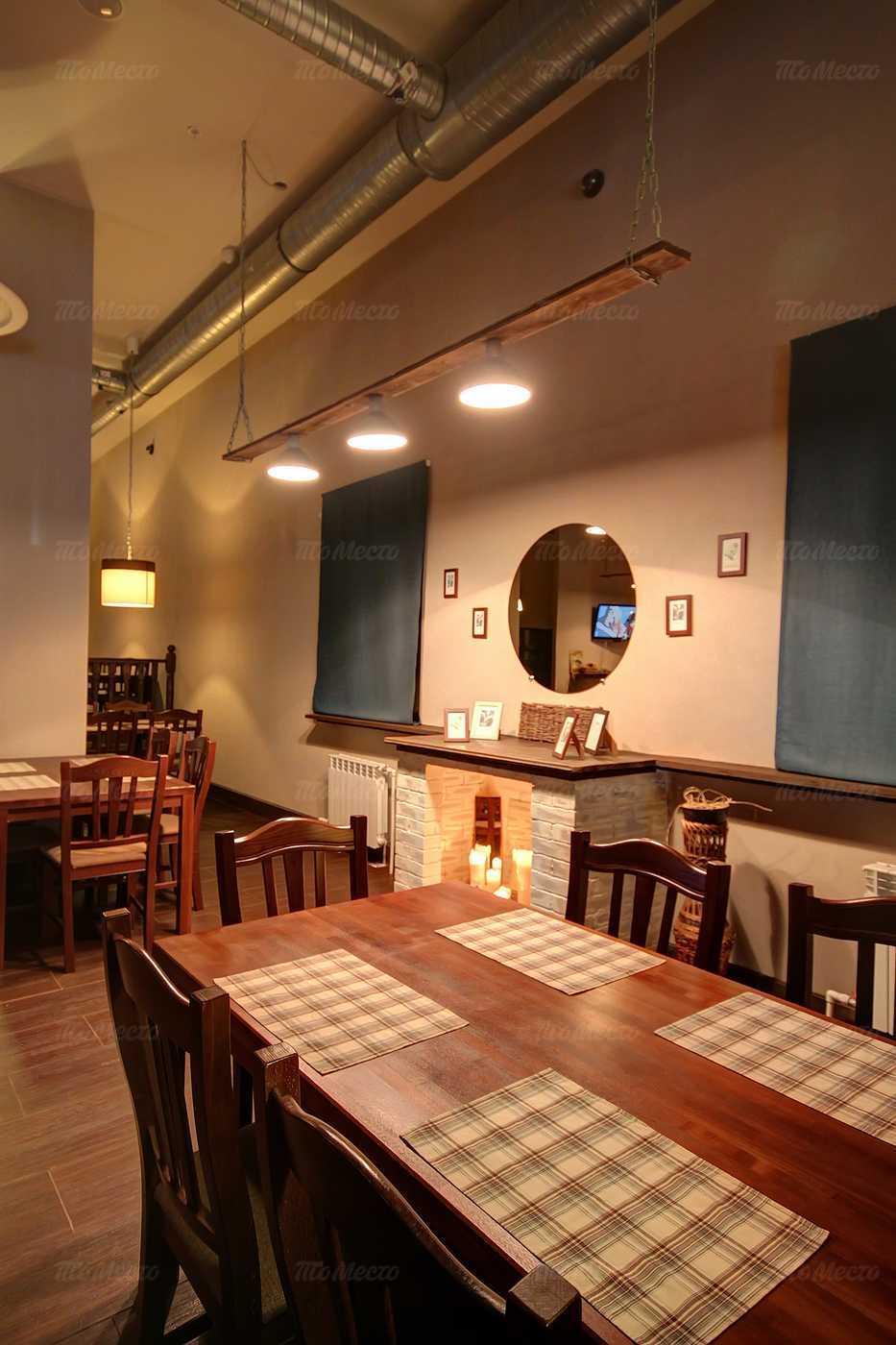 Меню пивного ресторана Градус Фаренгейта на Бассейной улице