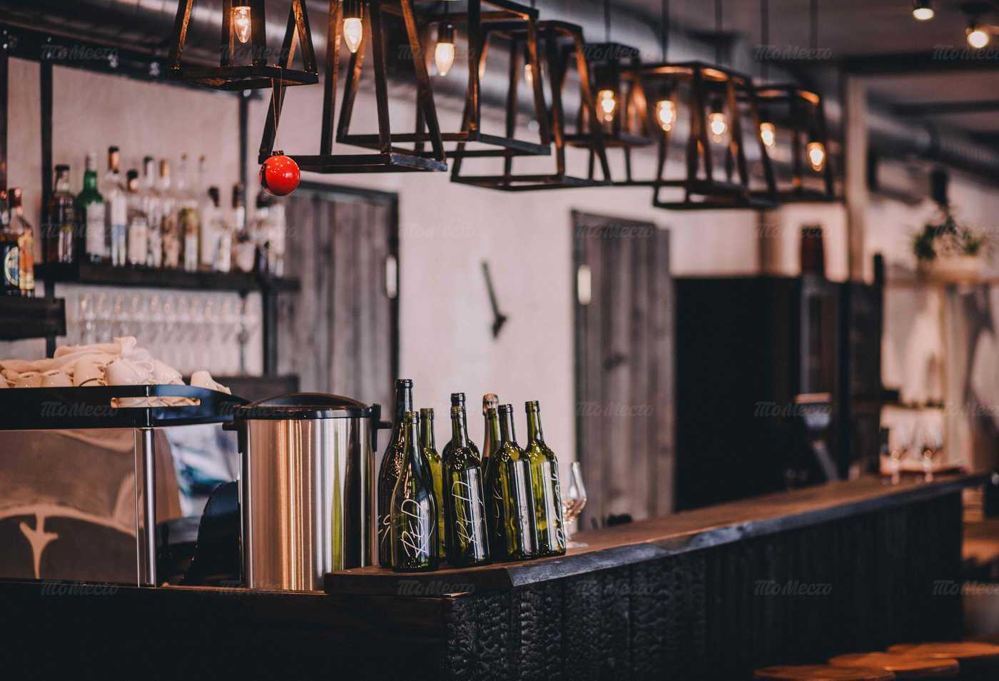 Меню ресторана, стейк-хауса Red. Steak&Wine на улице Ленина