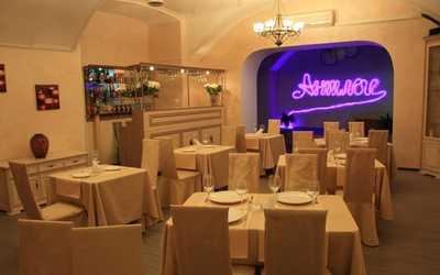 Банкетный зал ресторана Аншлаг на Полтавской улице фото 1