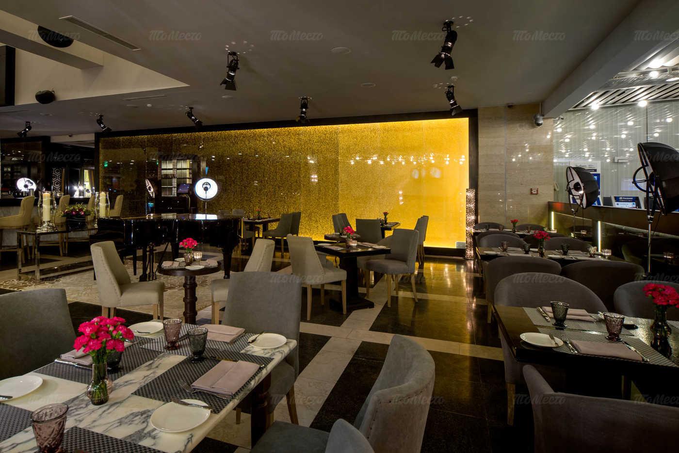 Меню ресторана Cafe 21 (Кафе 21) на площади Европы
