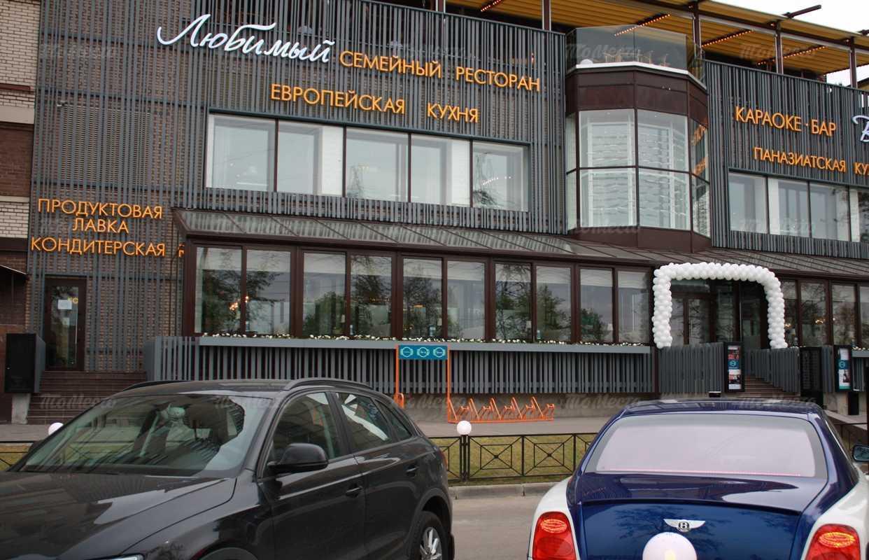 Ресторан Любимый на Индустриальном проспекте фото 6