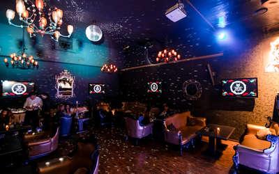 Банкетный зал караоке клуба Bellis Bar Lounge на Тверской улице фото 1