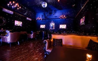 Банкетный зал караоке клуба Bellis Bar Lounge на Тверской улице фото 3