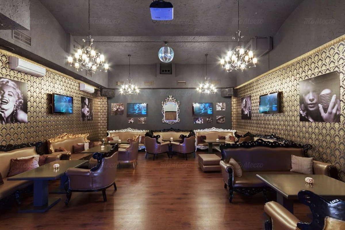 Караоке Bellis Bar Lounge. Москва ул.Тверская, д. 18