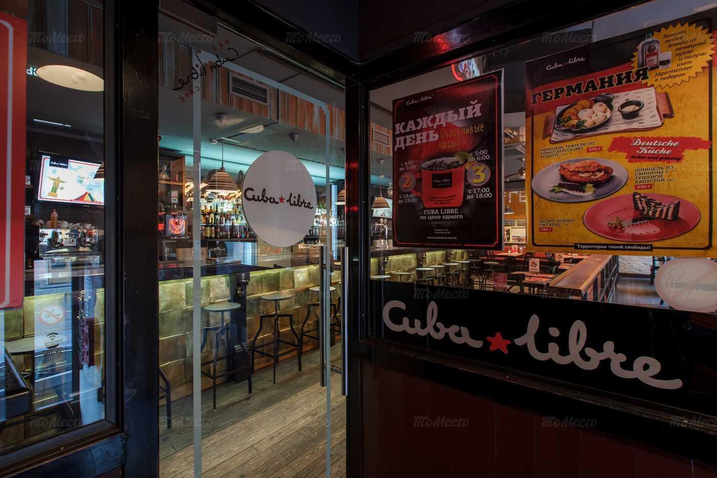 Кафе Куба Либре (Cuba Libre) на Садовой улице фото 19