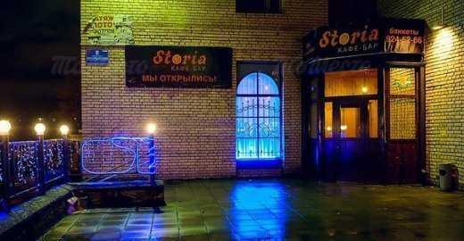 Бар, ресторан Storia (Стория) на Богатырском проспекте фото 2