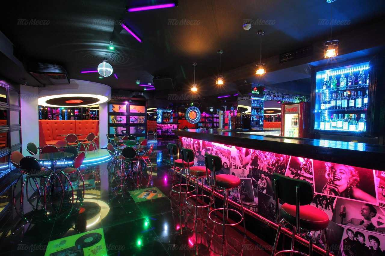 Меню ночного клуба, ресторана Клуб Кардинал на проспекте Энгельса