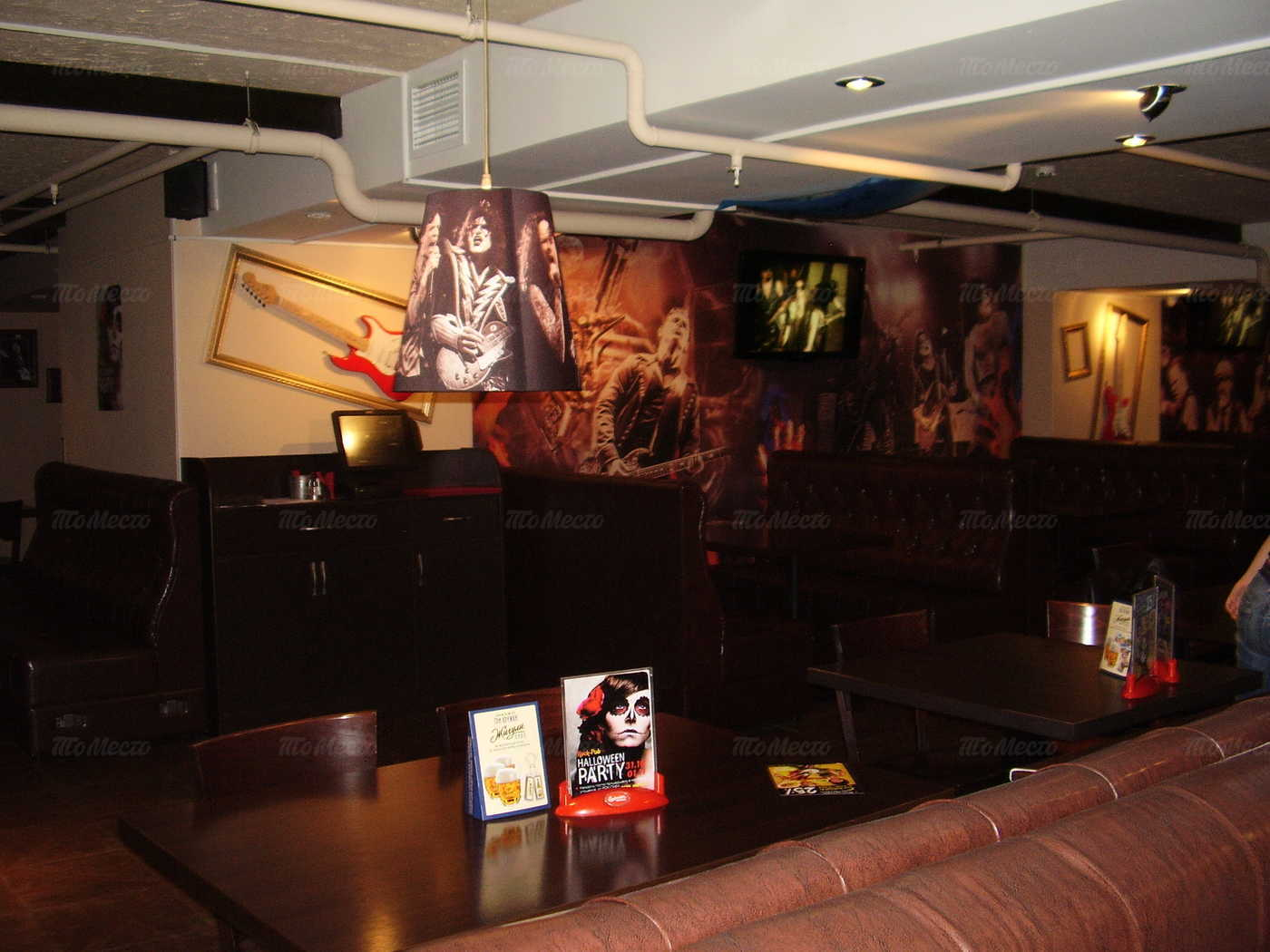 Меню бара, паба, пивного ресторана Rock Pub (Рок Паб) на Коломяжском проспекте