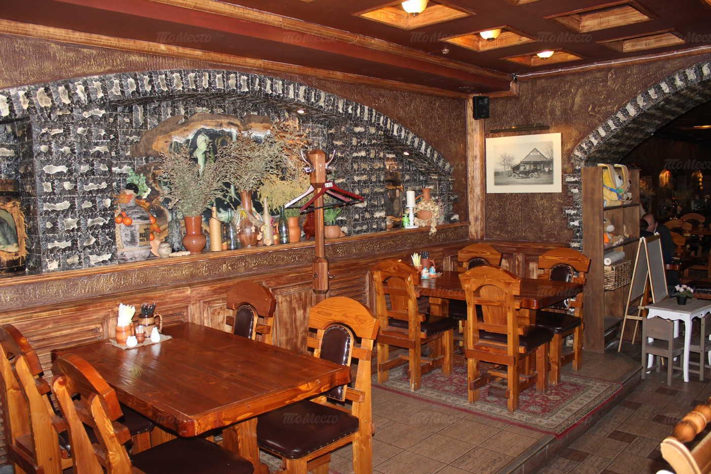 Меню ресторана, стейка-хауса Хинкальная на Ковалихинской улице