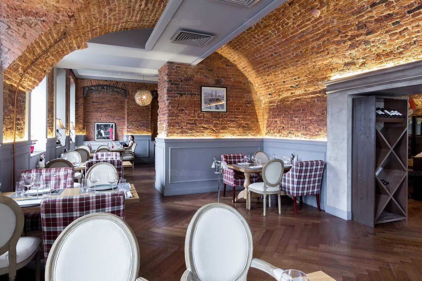 Меню ресторана Порто Мальтезе на набережной реки Фонтанки