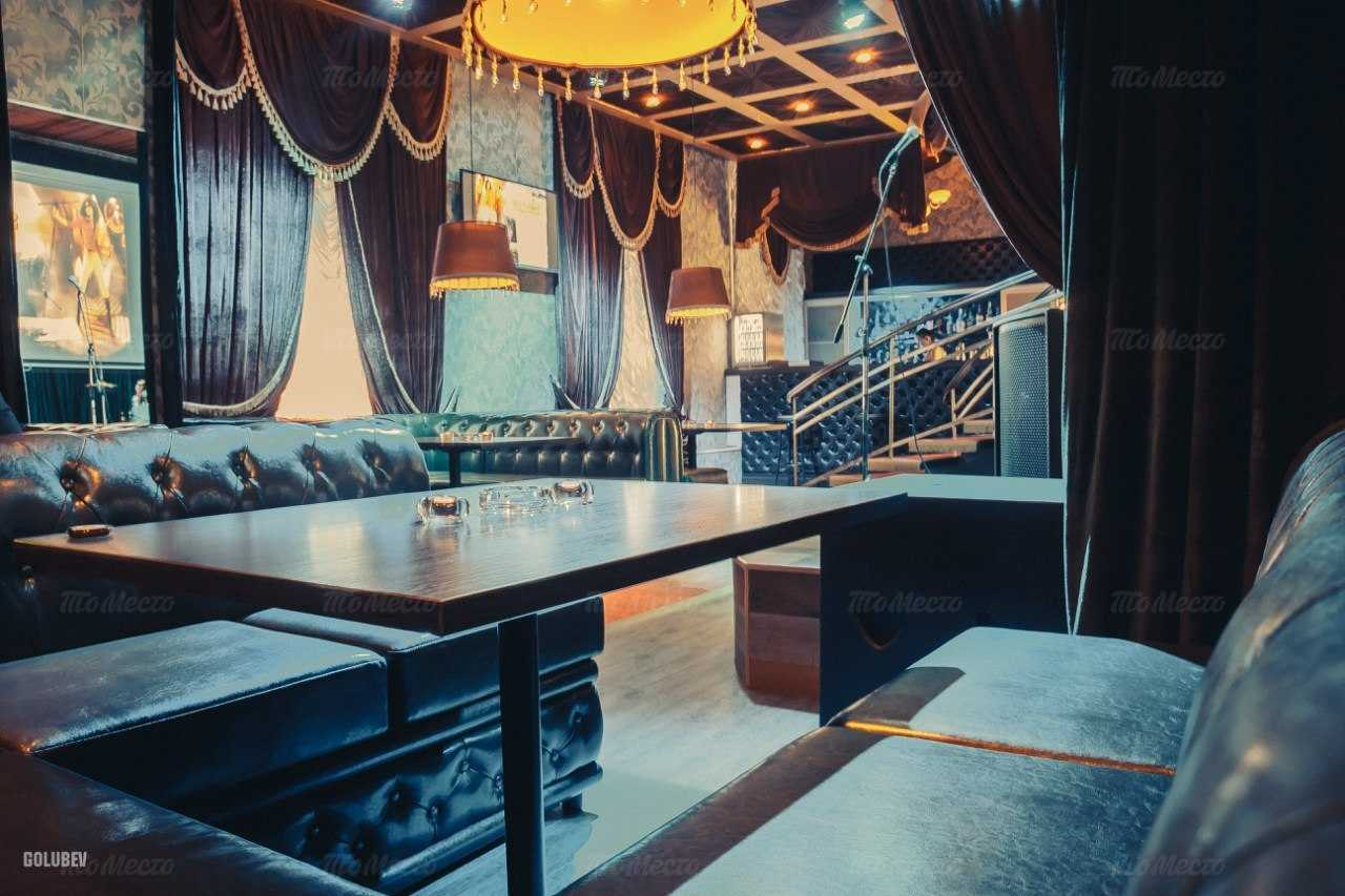 Меню бара, караоке клуба, ресторана StarRichOk на Невском проспекте