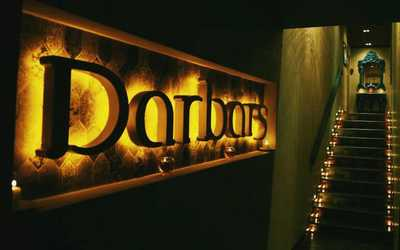 Банкетный зал ресторана Darbars (Дарбарс) на Ленинском проспекте фото 1