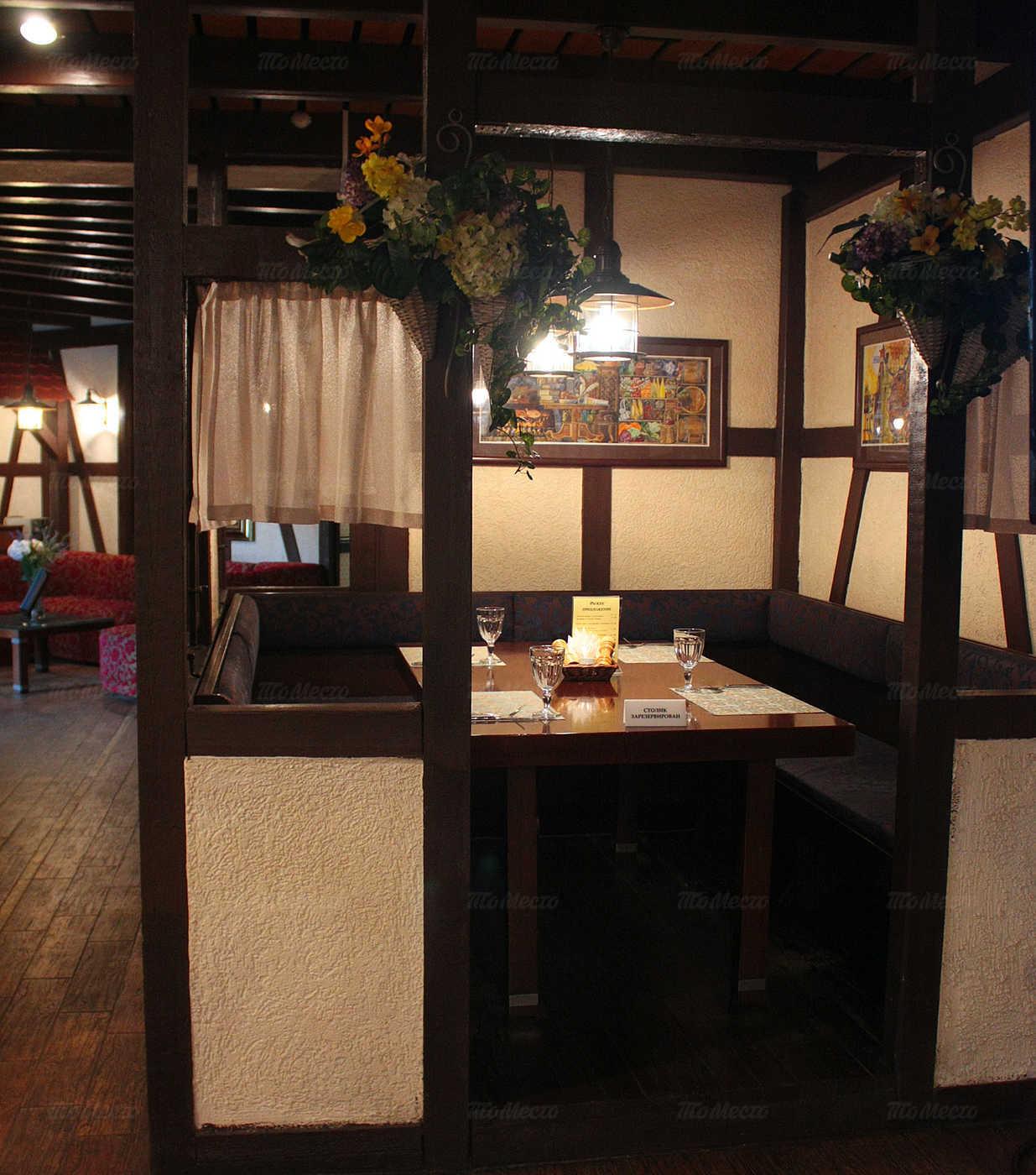 Ресторан Швабский Домик на Новочеркасском проспекте фото 22