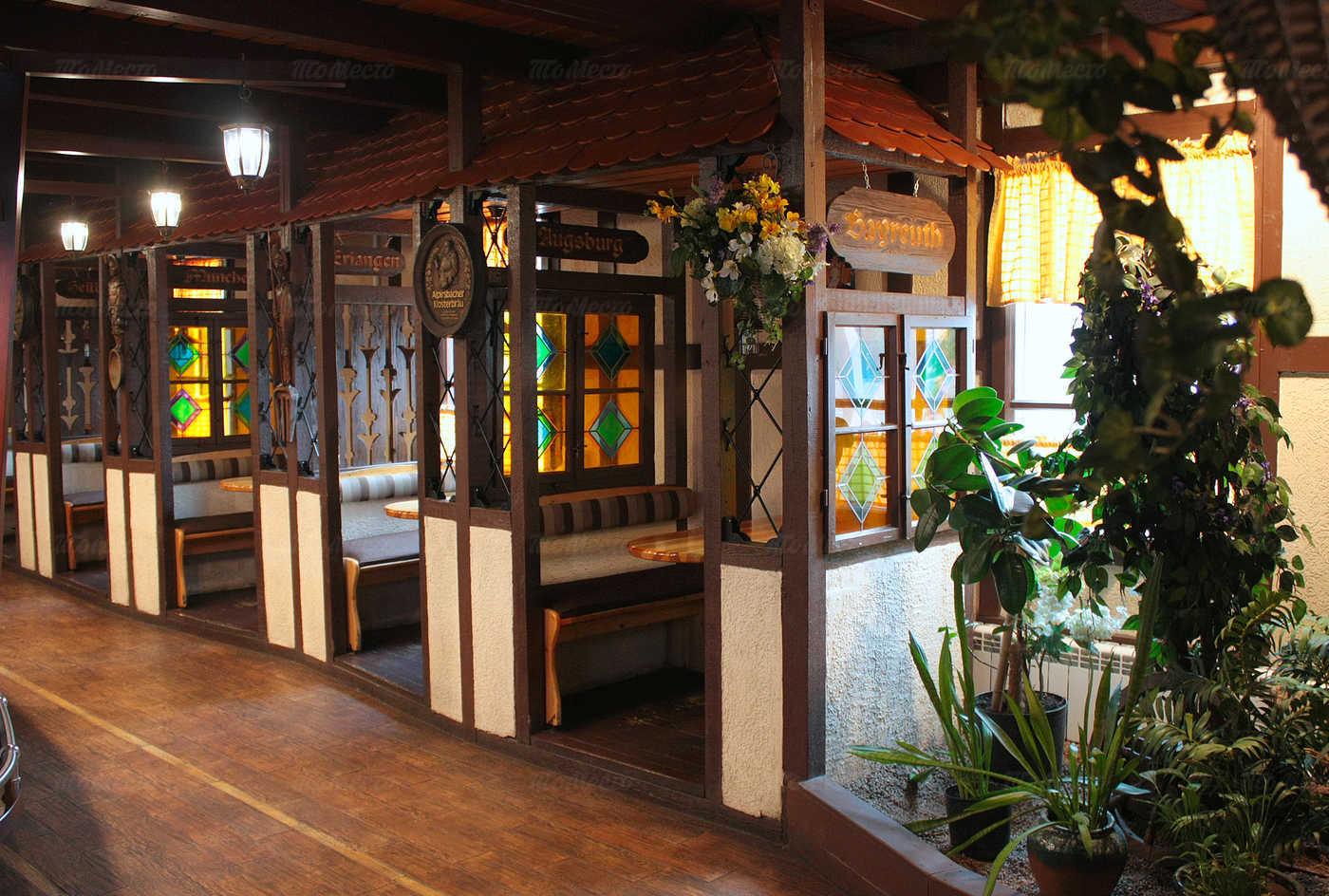 Ресторан Швабский Домик на Новочеркасском проспекте фото 19