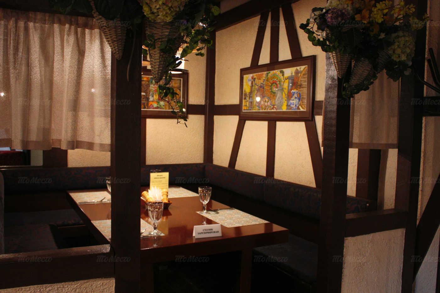 Ресторан Швабский Домик на Новочеркасском проспекте фото 23