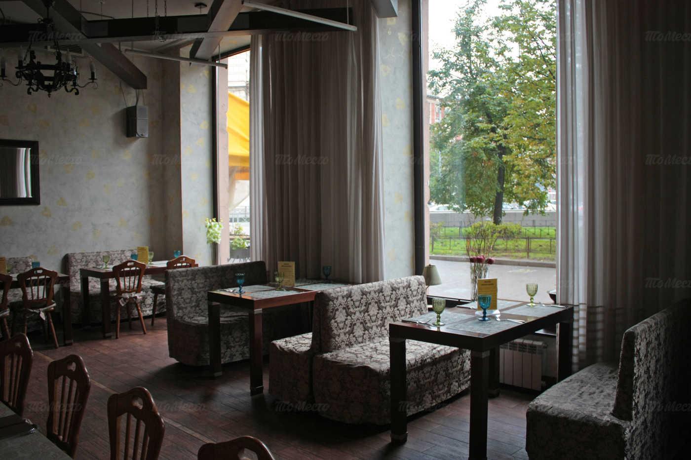 Ресторан Швабский Домик на Новочеркасском проспекте фото 8