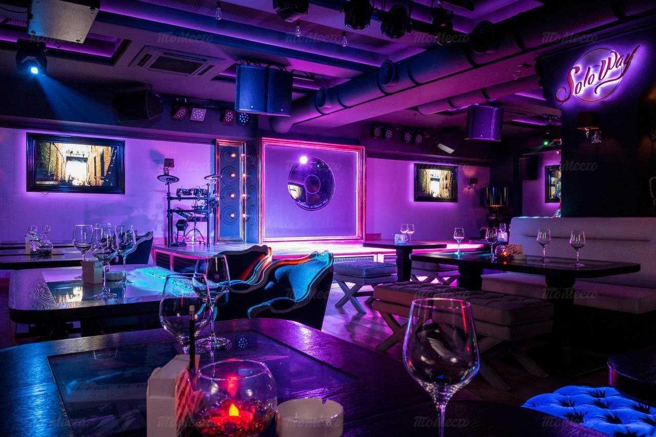 Меню ночного клуба SoloWay&dance club (Соловэй) на улице Вавиловой