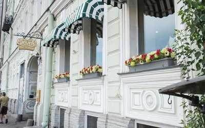 Банкетный зал ресторана Одиннадцать (Eleven) на набережной реки Фонтанки фото 1