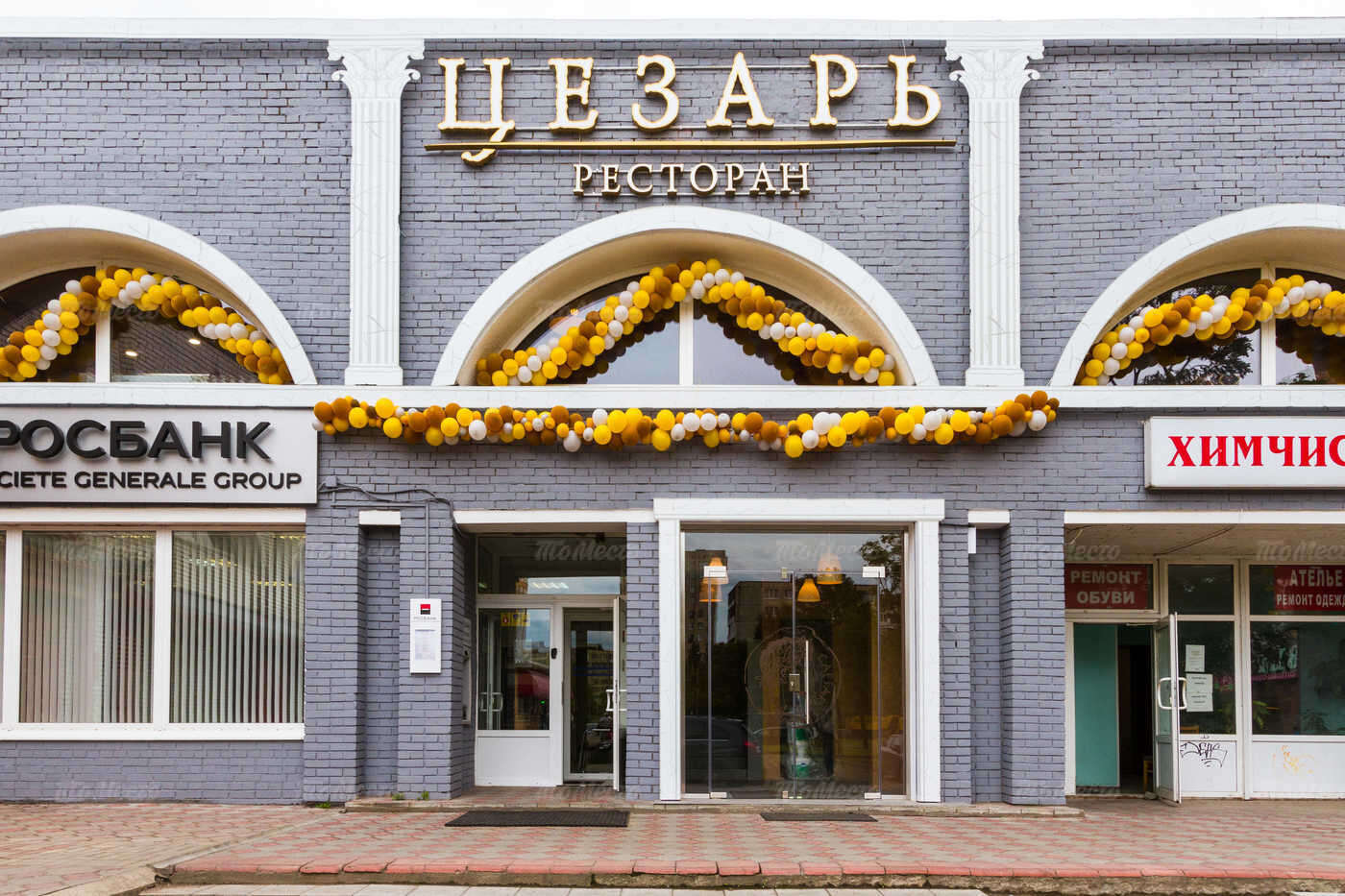Ресторан Цезарь (Саesar) на улице Димитровой фото 12